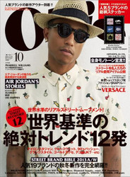 Ollie Magazine  (Japan) - 12 iss/yr (To US Only)