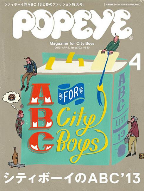 Popeye Magazine Subscription (Japan) - 12 iss/yr