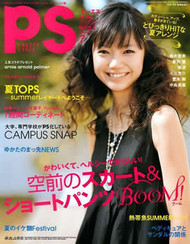 Pretty Style Magazine Subscription (Japan) - 12 iss/yr