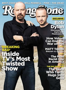 Rolling Stone Magazine Subscription (US) - 26 iss/yr