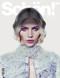 Schon Magazine Subscription (UK) - 6 iss/yr