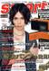 Smart Magazine Subscription (Japan) - 12 iss/yr