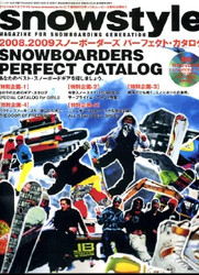 Snow Style Magazine Subscription (Japan) - 7 iss/yr