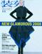 So-En Magazine Subscription (Japan) - 12 iss/yr