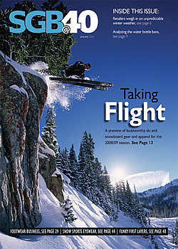 Sporting Goods Business Magazine Subscription (US) - 18 iss/yr