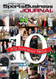 Sports Business Journal Magazine Subscription (US) - 49 iss/yr