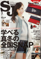 Street Jack Magazine  (Japan) - 12 iss/yr (To US Only)
