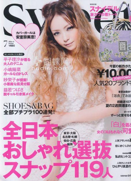 Sweet Magazine Subscription (Japan) - 12 iss/yr