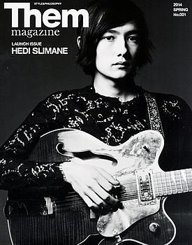 Them Magazine Subscription (Japan) - 4 iss/yr