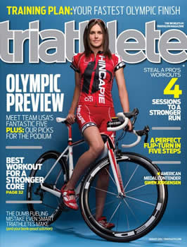 Triathlete Magazine  (US) - 12 iss/yr (To US Only)