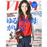 Very Magazine  (Japan) - 12 iss/yr (To US Only)