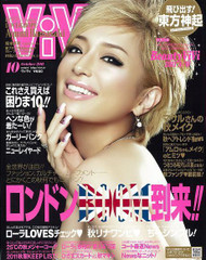 Vivi Magazine  (Japan) - 12 iss/yr (To US Only)