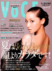 Voce Magazine  (Japan) - 12 iss/yr (To US Only)