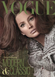 Vogue Italia Magazine  (Italy) - 12 iss/yr (To US Only)