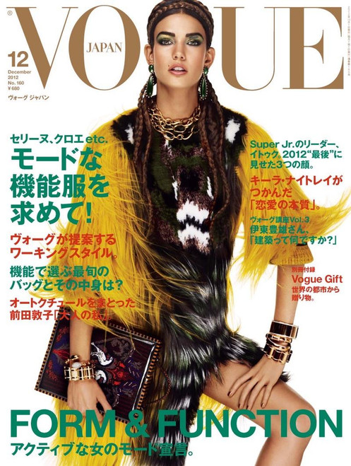Vogue Japan Magazine  - 12 iss/yr (To US Only)