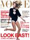 Vogue Magazine Subscription (Japan) - 12 iss/yr