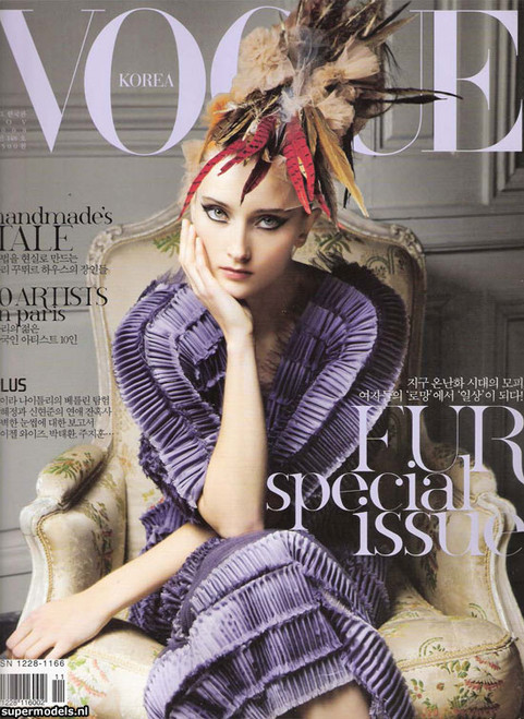 Vogue Magazine Subscription (Korea) - 12 iss/yr
