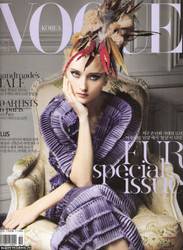 Vogue Korea Magazine  - 12 iss/yr (To US Only)