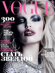 Vogue Russia Magazine  - 12 iss/yr (To US Only)