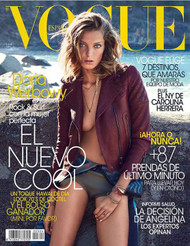 Vogue Spain Magazine  - 12 iss/yr (To US Only)