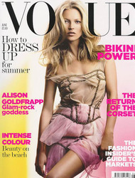 Vogue UK - British Vogue Magazine - 12 iss/yr (To US Only)