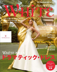White Sposa Magazine Subscription (Italy) - 4 iss/yr