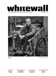 Whitewall Magazine Subscription (UK) - 4 iss/yr
