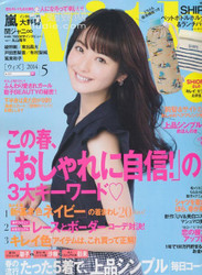 With Magazine Subscription (Japan) - 12 iss/yr