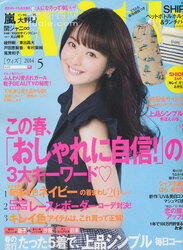 With Magazine  (Japan) - 12 iss/yr (To US Only)