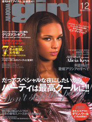 Woofin Girl Magazine Subscription (Japan) - 12 iss/yr