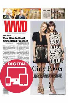 WWD - - - - Online Magazine  (US) - 260 iss/yr (To US Only)
