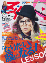 Zipper Magazine  (Japan) - 12 iss/yr (To US Only)