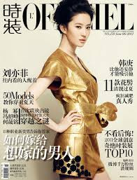 L'Officiel Japon (Japan)- 12 iss/yr (To US Only)