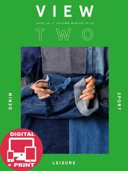 View 2 Magazine Subscription (Holland) - (Print + Digital Edition)