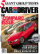 Car And Driver Magazine Subscription (US) - 12 iss/yr