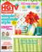 HGTV Magazine  (US) - (DIGITAL EDITION)