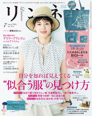 Liniere Magazine  (Japan) - 12 issues/yr.