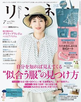 Liniere Magazine  (Japan) - 12 issues/yr.