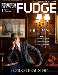 Mens Fudge Magazine Subscription (Japan) - 10 iss/yr