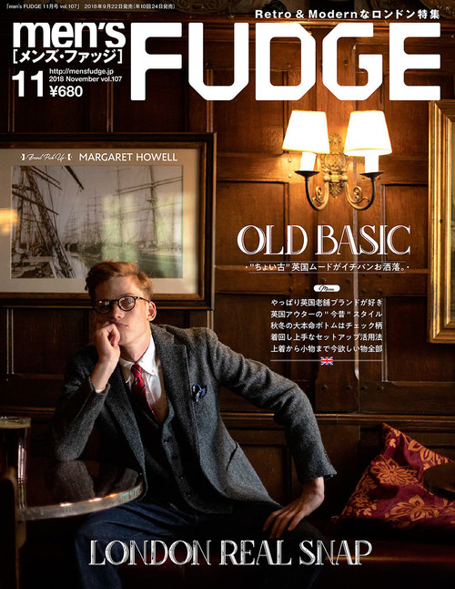 Mens Fudge Magazine  (Japan) - 10 iss/yr (To US Only)