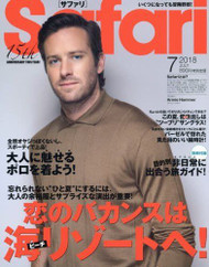 Safari Magazine Subscription (Japan) - 12 issues/yr.
