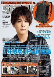 Smart Magazine Subscription (Japan) - 12 issues/yr.