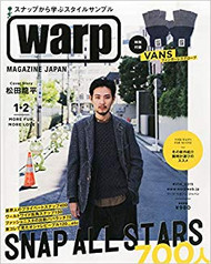 Warp Magazine  (Japan)  - 12 issues/yr.