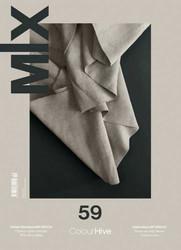 Mix Magazine Digital Subscription (UK) - 4 iss/yr