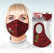 Super Sexy #Sexy Mask