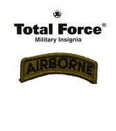 OCP Airborne Tab Patch
