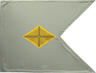 Finance Corps Guidon Framed 24x31 (Regulation)