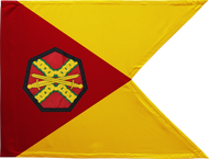 Garrison Command Guidon Framed 24x31 (Regulation)