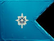 Military Intelligence Corps Guidon Framed 24x31 (Regulation)
