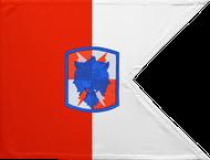 35th Signal Brigade Guidon Framed 11x14